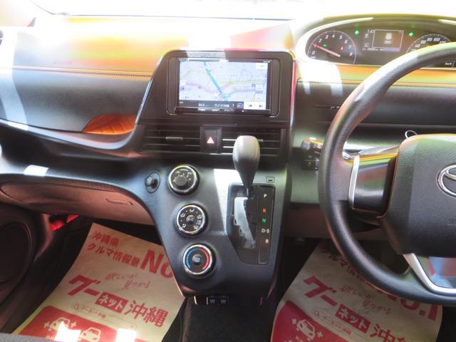 ファンベースX レーダーブレーキサポート搭載 ナビ・CD・DVD・ブルートゥース・バックカメラ・パワースライドドア(19枚目)
