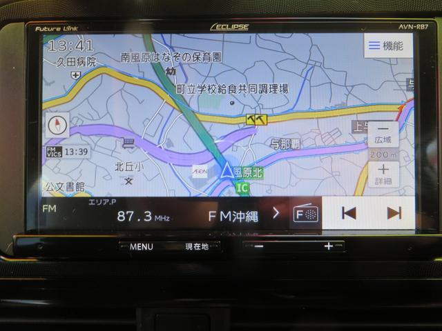 ファンベースX レーダーブレーキサポート搭載 ナビ・CD・DVD・ブルートゥース・バックカメラ・パワースライドドア(20枚目)