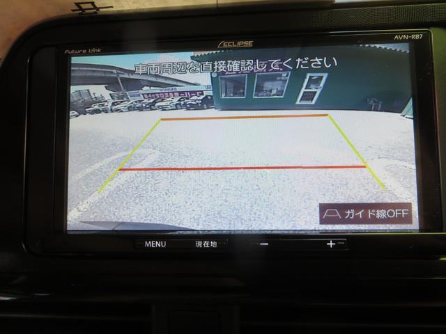 7インチナビ・CD・DVD・ブルートゥース・バックカメラ・ETC付き!