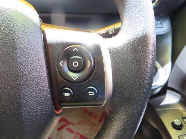 ファンベースX レーダーブレーキサポート搭載 ナビ・CD・DVD・ブルートゥース・バックカメラ・パワースライドドア(27枚目)