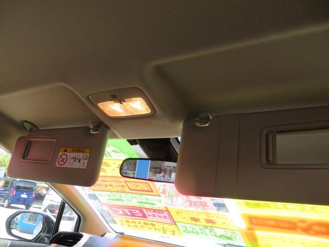 ファンベースX レーダーブレーキサポート搭載 ナビ・CD・DVD・ブルートゥース・バックカメラ・パワースライドドア(30枚目)