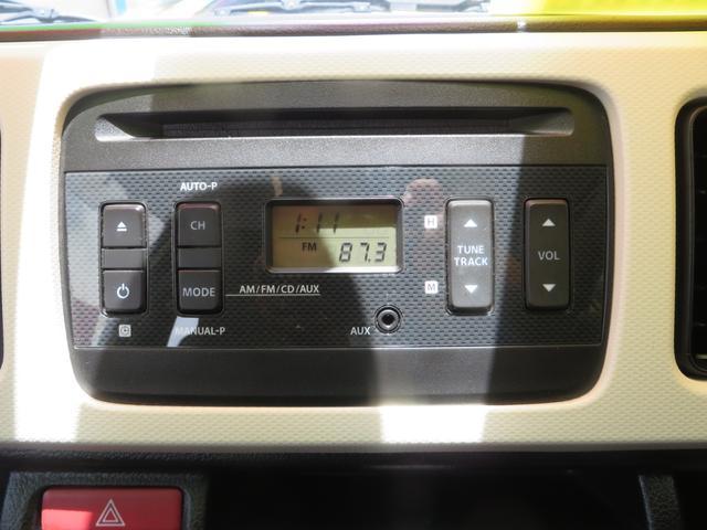 L レーダーブレーキサポート搭載 エネチャージ キーレスエントリー(19枚目)