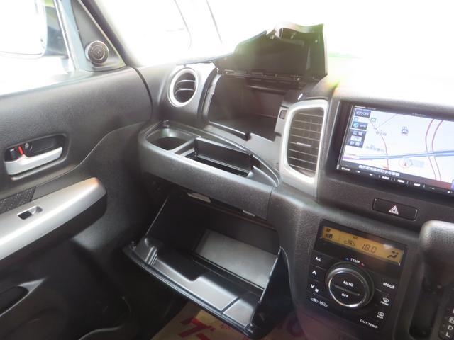 Gリミテッド デュアルレーダーブレーキサポート搭載 パワースライドドア ハイブリッド ナビTV・CD・ブルートゥース・バックカメラ・ETC付き(19枚目)