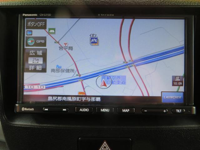 Gリミテッド デュアルレーダーブレーキサポート搭載 パワースライドドア ハイブリッド ナビTV・CD・ブルートゥース・バックカメラ・ETC付き(21枚目)