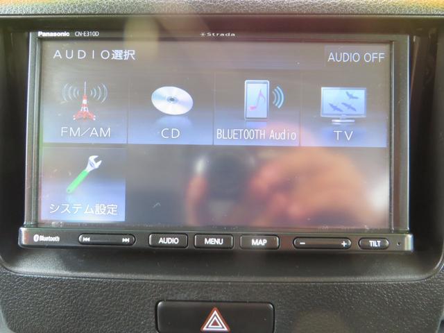Gリミテッド デュアルレーダーブレーキサポート搭載 パワースライドドア ハイブリッド ナビTV・CD・ブルートゥース・バックカメラ・ETC付き(22枚目)