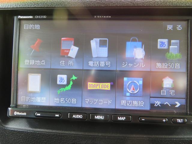 Gリミテッド デュアルレーダーブレーキサポート搭載 パワースライドドア ハイブリッド ナビTV・CD・ブルートゥース・バックカメラ・ETC付き(23枚目)