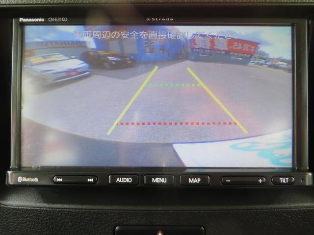 Gリミテッド デュアルレーダーブレーキサポート搭載 パワースライドドア ハイブリッド ナビTV・CD・ブルートゥース・バックカメラ・ETC付き(24枚目)