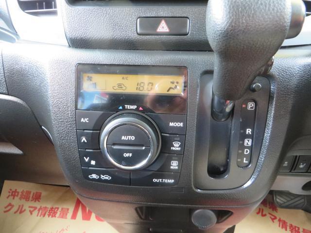 Gリミテッド デュアルレーダーブレーキサポート搭載 パワースライドドア ハイブリッド ナビTV・CD・ブルートゥース・バックカメラ・ETC付き(25枚目)
