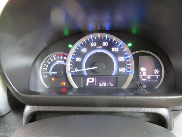 Gリミテッド デュアルレーダーブレーキサポート搭載 パワースライドドア ハイブリッド ナビTV・CD・ブルートゥース・バックカメラ・ETC付き(28枚目)