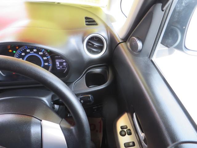 Gリミテッド デュアルレーダーブレーキサポート搭載 パワースライドドア ハイブリッド ナビTV・CD・ブルートゥース・バックカメラ・ETC付き(30枚目)
