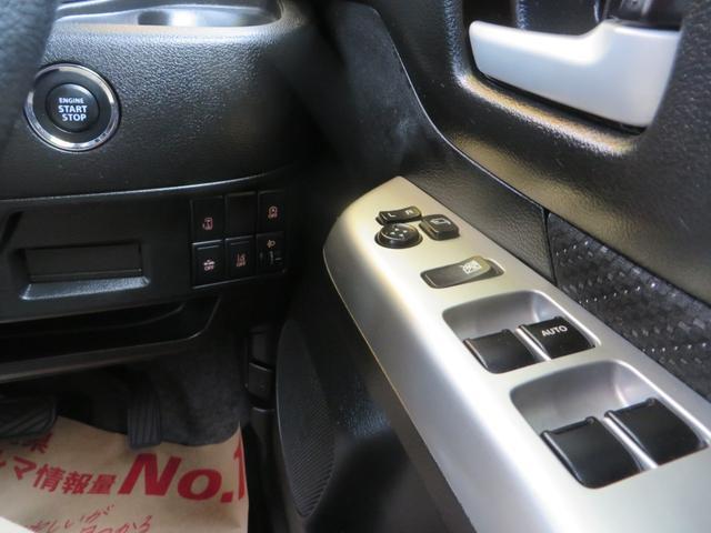 Gリミテッド デュアルレーダーブレーキサポート搭載 パワースライドドア ハイブリッド ナビTV・CD・ブルートゥース・バックカメラ・ETC付き(32枚目)