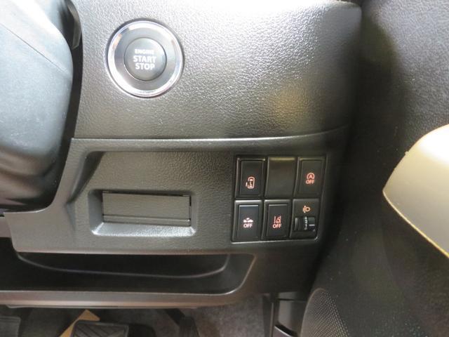 Gリミテッド デュアルレーダーブレーキサポート搭載 パワースライドドア ハイブリッド ナビTV・CD・ブルートゥース・バックカメラ・ETC付き(33枚目)