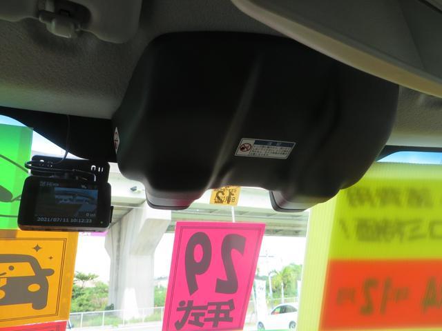 Gリミテッド デュアルレーダーブレーキサポート搭載 パワースライドドア ハイブリッド ナビTV・CD・ブルートゥース・バックカメラ・ETC付き(34枚目)