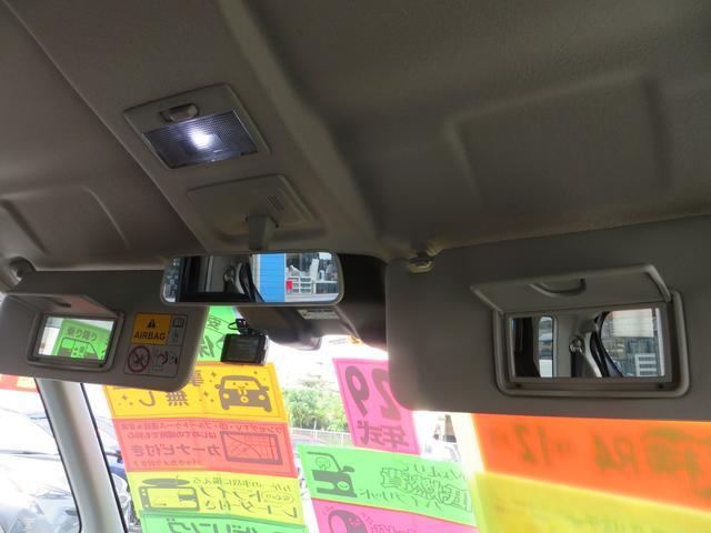 Gリミテッド デュアルレーダーブレーキサポート搭載 パワースライドドア ハイブリッド ナビTV・CD・ブルートゥース・バックカメラ・ETC付き(35枚目)