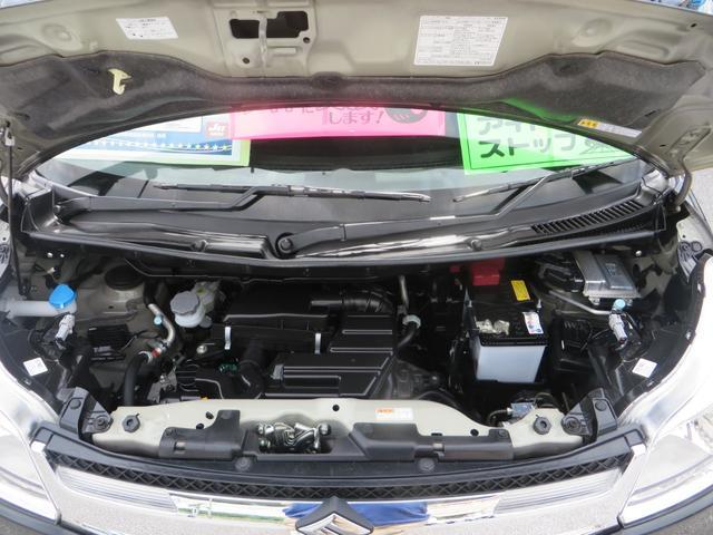 Gリミテッド デュアルレーダーブレーキサポート搭載 パワースライドドア ハイブリッド ナビTV・CD・ブルートゥース・バックカメラ・ETC付き(37枚目)