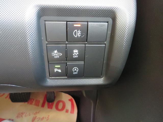 運転席右側より、横滑り防止、パーキングアシスト機能、レーダーブレーキサポート各種スイッチ、他。
