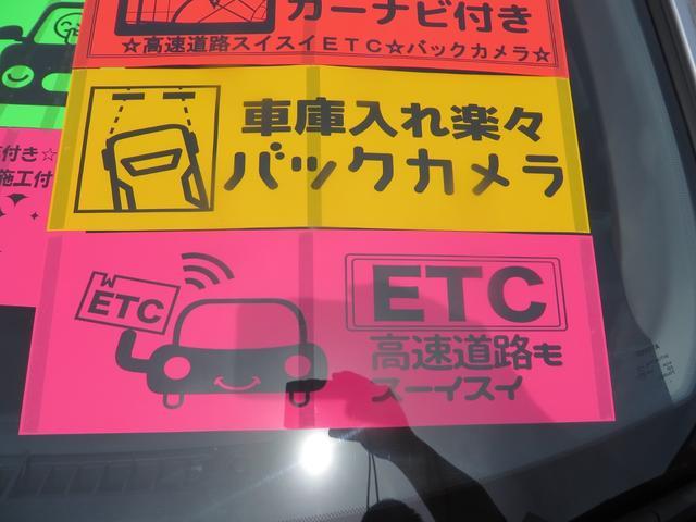 ハイブリッド ナビ・TV・CD・バックカメラ・ETC付き(42枚目)