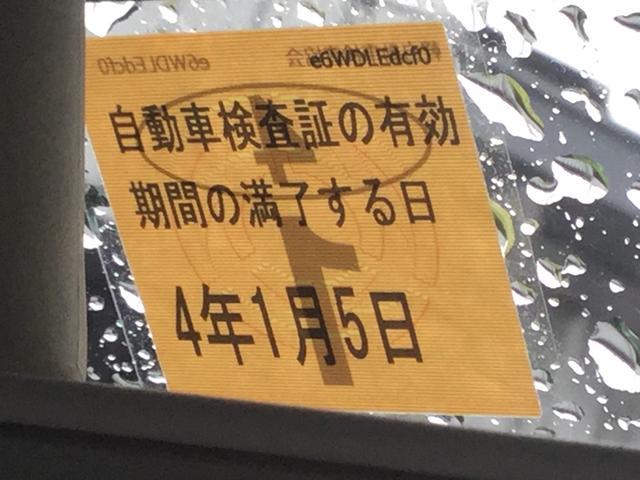 「スズキ」「アルト」「軽自動車」「沖縄県」の中古車33