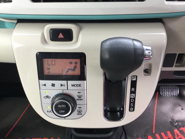 Gメイクアップ SAII LEDヘッドランプ 両側パワースライドドア キーフリーシステム(11枚目)
