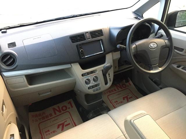 「スバル」「ステラ」「コンパクトカー」「沖縄県」の中古車12
