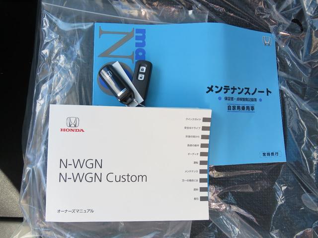 ホンダ N-WGN G・Lパッケージ アンダーコート済み マットバイザー付