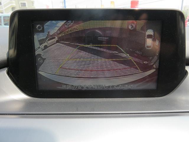 バックカメラで駐車の時の後方確認も安心です♪