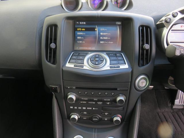 バージョンST 6MT 純正19インチアルミ(RAYS) BOSEサウンド 運転席&助手席パワーシート メーカーナビ ワンセグTV バックカメラ(12枚目)