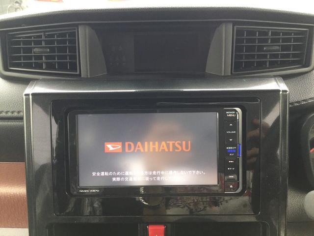 「ダイハツ」「トール」「ミニバン・ワンボックス」「沖縄県」の中古車8