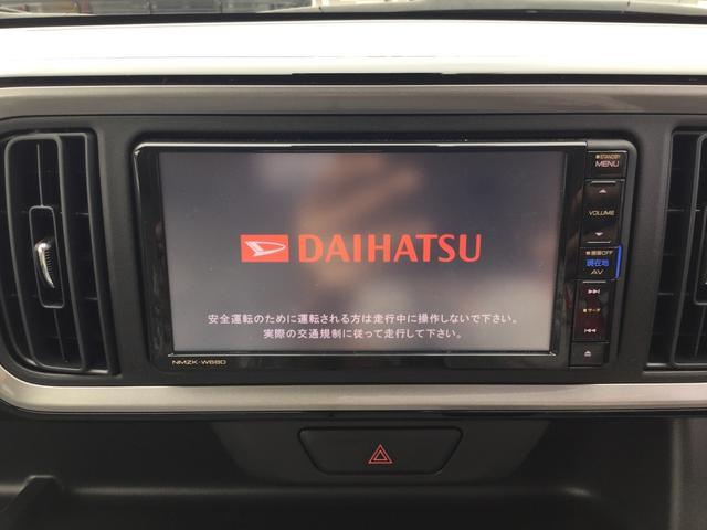「ダイハツ」「ブーン」「コンパクトカー」「沖縄県」の中古車8