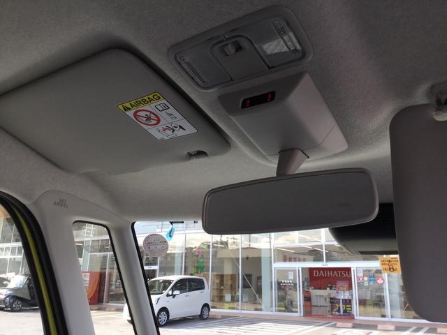 「ダイハツ」「タント」「コンパクトカー」「沖縄県」の中古車47