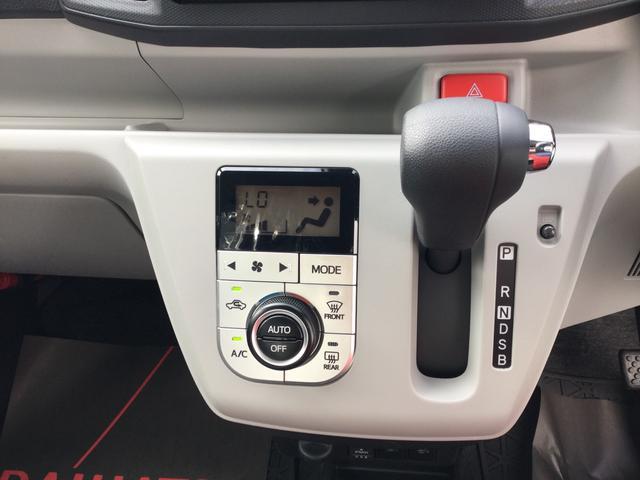 「ダイハツ」「ミライース」「軽自動車」「沖縄県」の中古車11