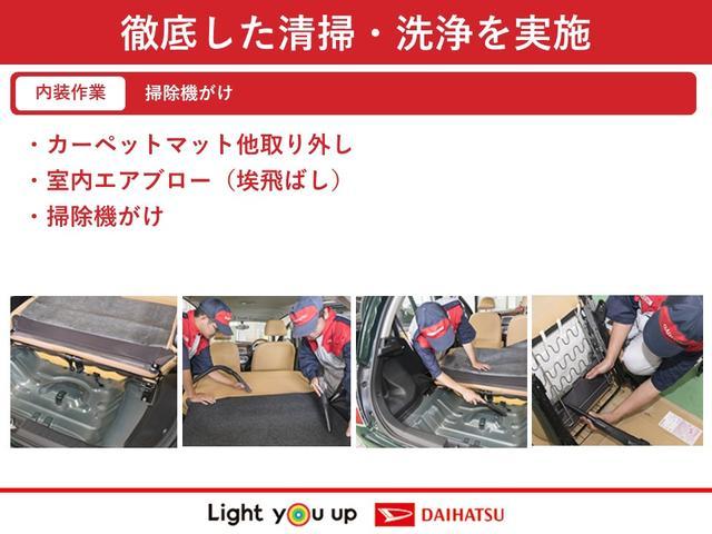 お客様に気持ち良く乗っていただけるよう、工具を使わず取り外せる部品は全て取り外し清掃しております。シート可動の場合は、シートを動かし裏側まで清掃を行っております。