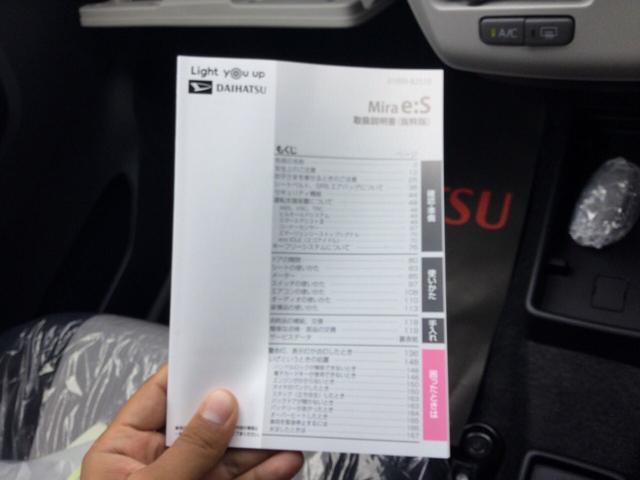 X SAIII(37枚目)