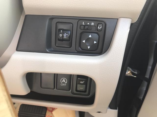 「三菱」「eKワゴン」「コンパクトカー」「沖縄県」の中古車15