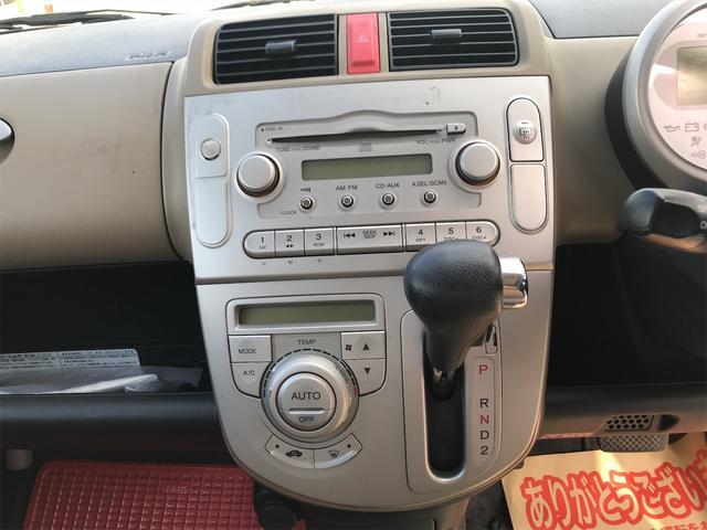 F CD スマートキー ベンチシート インパネAT オートエアコン(9枚目)