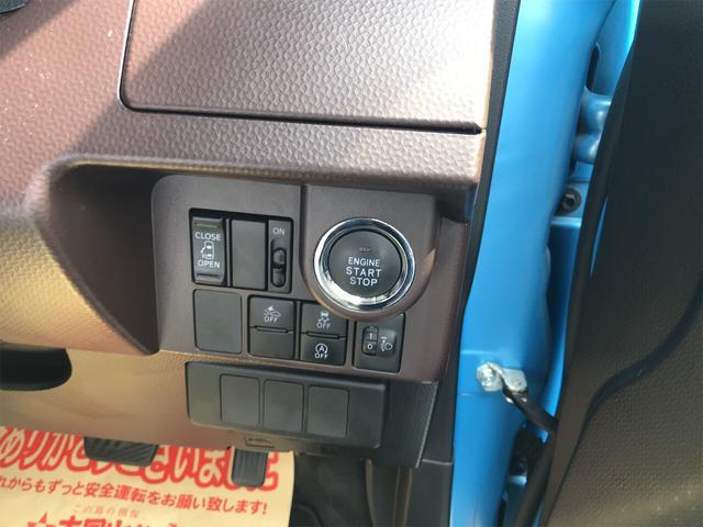 X S CD/DVD ナビ USB 片側パワースライドドア 衝突被害軽減ブレーキ(16枚目)