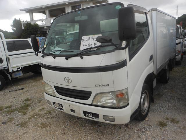 トヨタ ダイナトラック 冷凍冷蔵車