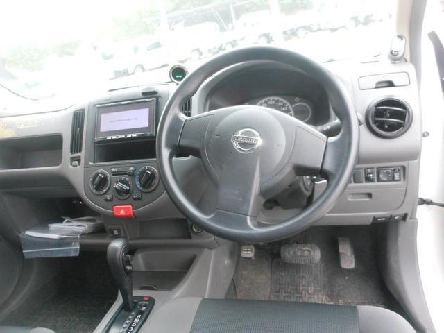 「日産」「AD-MAXバン」「ステーションワゴン」「沖縄県」の中古車4