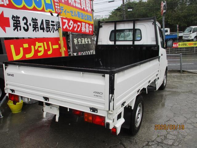 トヨタ タウンエーストラック