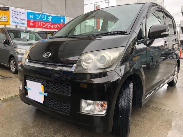カスタム Xリミテッド・本土中古車 タイヤ4本 オイル新品(7枚目)