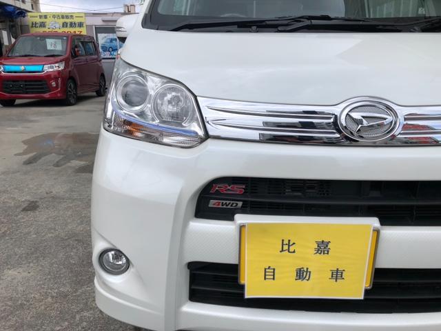 カスタム RS 最上級グレード ☆美車☆(8枚目)