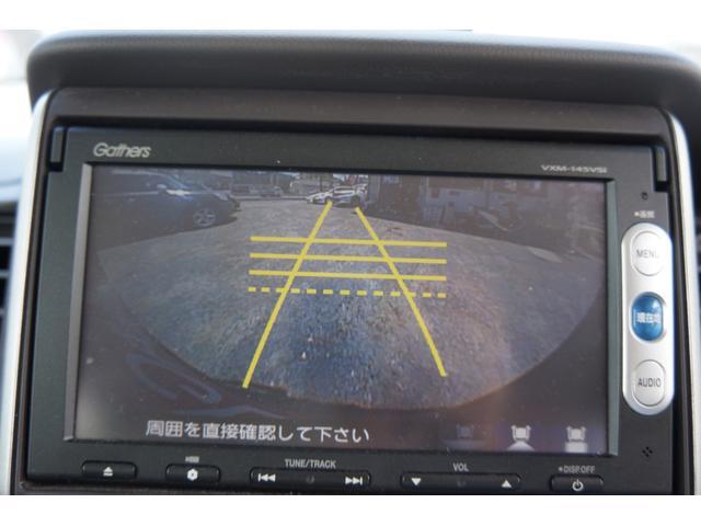 「ホンダ」「N-BOX」「コンパクトカー」「沖縄県」の中古車27