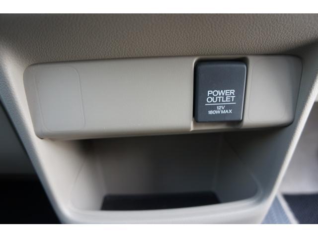 「ホンダ」「N-BOX」「コンパクトカー」「沖縄県」の中古車29