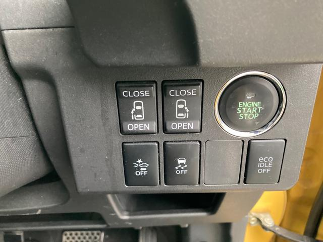 L SA 社外HDDナビ 両側パワースライドドア スマートキー エコアイドルストップ 横滑り防止システム(33枚目)