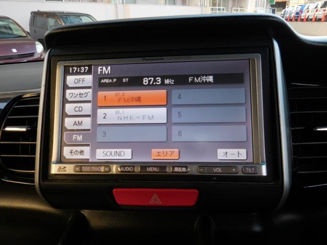 G・Lパッケージ スマートキー プッシュスタート パワースライドドア 社外ナビ ETC車載器(17枚目)