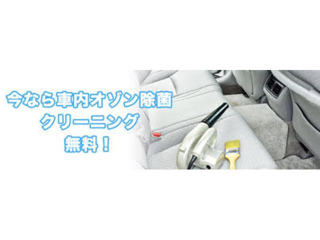 X エネチャージ 片側パワースライドドア プッシュスタート スマートキー シートヒーター(72枚目)