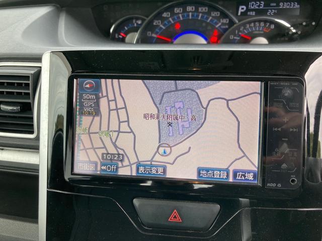 カスタムRS スマートセレクションSA 社外フルセグTV Bluetooth対応ナビ 両側パワースライドドア プッシュスタート スマートキー エコアイドルストップ機能搭載 衝突軽減サポート 純正アルミホイール バックカメラ ターボ車(37枚目)