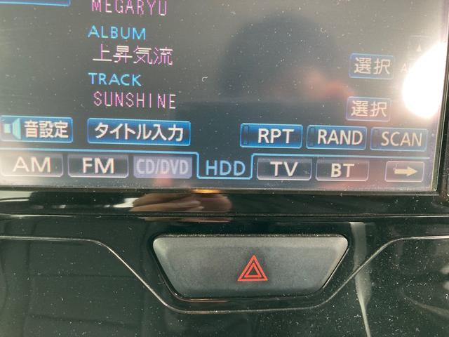 カスタムRS スマートセレクションSA 社外フルセグTV Bluetooth対応ナビ 両側パワースライドドア プッシュスタート スマートキー エコアイドルストップ機能搭載 衝突軽減サポート 純正アルミホイール バックカメラ ターボ車(38枚目)