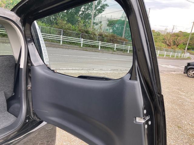 カスタム X SA 社外フルセグTVナビ ETC車載器 プッシュスタート スマートキー アイドリングストップ機能搭載 衝突軽減サポート機能 横滑り防止システム(10枚目)
