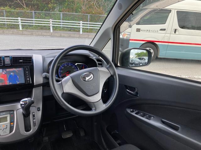 カスタム X SA 社外フルセグTVナビ ETC車載器 プッシュスタート スマートキー アイドリングストップ機能搭載 衝突軽減サポート機能 横滑り防止システム(26枚目)
